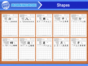 Shapes in Chinese Characters Writing Worksheets PDF