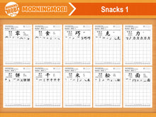 Load image into Gallery viewer, Snacks 1 in Chinese Characters Writing Worksheets PDF