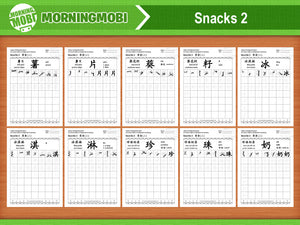 Snacks 2 in Chinese Characters Writing Worksheets PDF