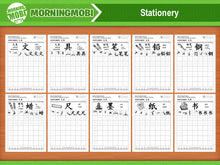 Load image into Gallery viewer, Stationery in Chinese Characters Writing Worksheets PDF