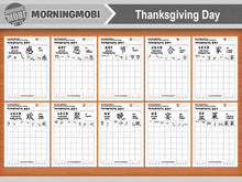 Load image into Gallery viewer, Thanksgiving Day in Chinese Characters Writing Worksheets  感恩节写书练习 PDF