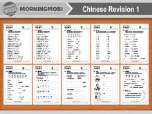 Load image into Gallery viewer, Chinese revision practice exercise worksheets Primary 1 level pdf