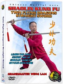 (SHAOLIN DVD #25) TWIN FLYING DRAGONS STRAIGHT SWORDS CHINESE TRADITIONAL SHAOLIN KUNG FU