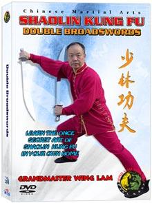 (SHAOLIN DVD #28) DOUBLE BROADSWORDS CHINESE TRADITIONAL SHAOLIN KUNG FU