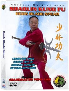 (SHAOLIN DVD #35) HOOK BLADE SPEAR CHINESE TRADITIONAL SHAOLIN KUNG FU