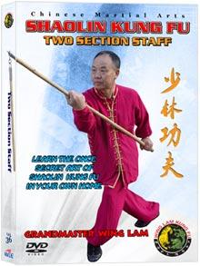 (SHAOLIN DVD #36) TWO-SECTION STAFF CHINESE TRADITIONAL SHAOLIN KUNG FU