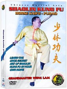(SHAOLIN DVD #44) HORSE KNIFE (PUDAO) CHINESE TRADITIONAL SHAOLIN KUNG FU