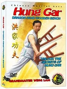 (HUNG GAR DVD #31) DRAGON HEAD WOODEN BENCH