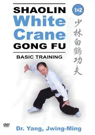 Shaolin White Crane Kung Fu (Gong Fu) Basic Training Courses 1 & 2