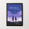 """Your Name"" Wall Decor"
