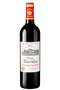 Chateau Haut Sarpe Saint Emilion Grand Cru Classe - Cheers Wine Merchants