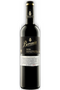 Beronia Crianza Edicion Limitada - Cheers Wine Merchants