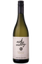 Esk Valley Pinot Gris - Cheers Wine Merchants