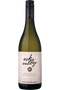 Esk Valley Sauvignon Blanc - Cheers Wine Merchants