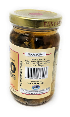 Leony's - Tuyo Dried Herring in Oil w/ Vinegar and Garlic (Bottled) All Natural - 8 OZ