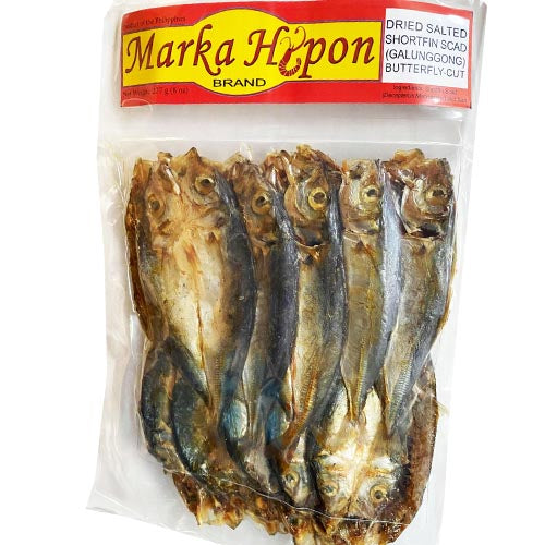 Marka Hipon - Dried Salted Shortfin Scad (Galunggong) Butterfly Cut - 8 OZ