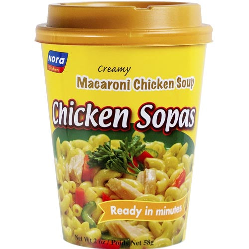 Nora - Chicken Sopas (Macaroni Chicken Soup) - 2 OZ