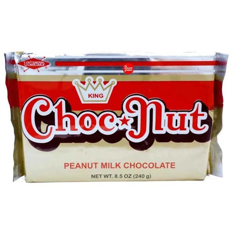 Urisman - Choco Nut King Size - 24 Pieces - 7.76 OZ
