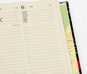 2020 Diary Yearly Planner