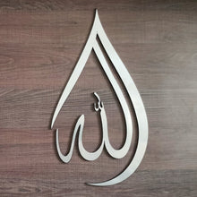 Load image into Gallery viewer, Tear Drop ALLAH (SWT) 3D Wall Art - Make My Thingz
