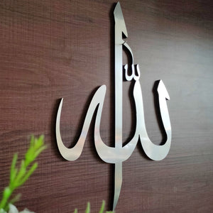 ALLAH (SWT) 3D Wall Art - Make My Thingz
