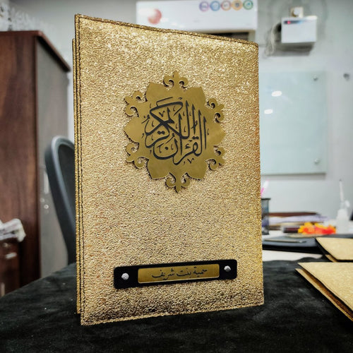 Gold Glitter Quran Cover - Make My Thingz