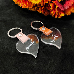 Heart shaped couple keychain - Make My Thingz
