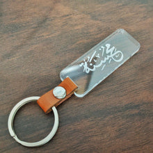 Load image into Gallery viewer, Arabic Calligraphy Keychain - Make My Thingz