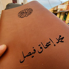 Load image into Gallery viewer, Genuine leather Quran Cover - Make My Thingz