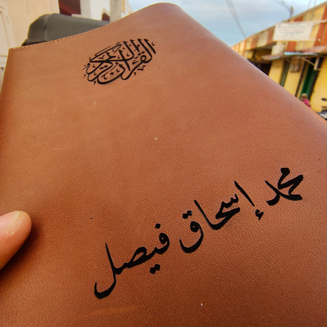 Genuine leather Quran Cover - Make My Thingz