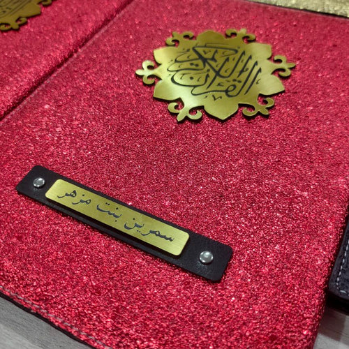 Red Glitter Quran Cover