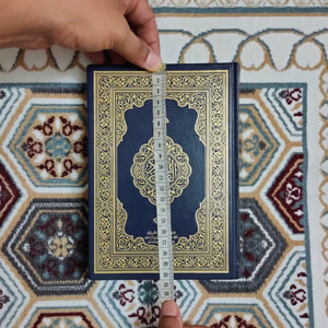 Black Quilted QURAN COVER - Make My Thingz