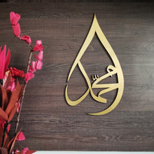Load image into Gallery viewer, Tear Drop MUHAMMAD (SAW) 3D Wall Art - Make My Thingz
