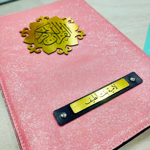 Pink Glitter Quran Cover