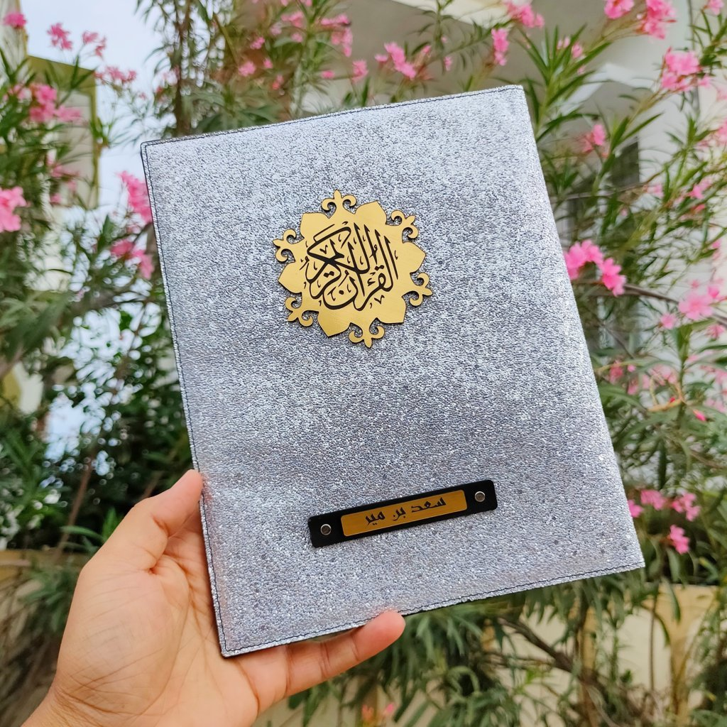 Silver Glitter Quran Cover - Make My Thingz