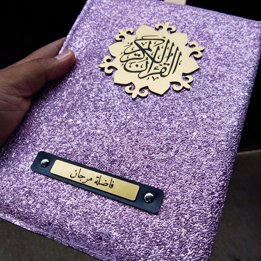 Violet Glitter Quran Cover - Make My Thingz