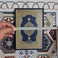 Load image into Gallery viewer, Black Quilted QURAN COVER - Make My Thingz