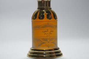 Attar Al Oudh Red UNISEX EDP 20ML