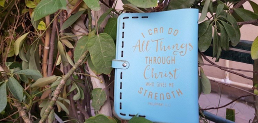 I can do all things through  Christ who gives me strength - Small