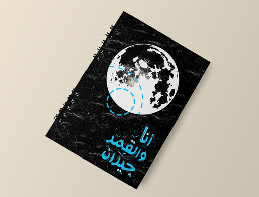 The Moon Notebook A4