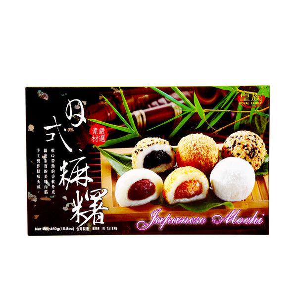 Japanese Mochi: Red Bean, Peanut, Sesame Flvour Mix 450g