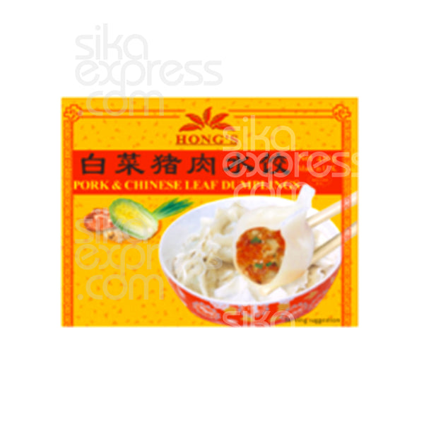 ❄Pork & Chinese Leaf Dumplings 410g