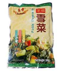 """Xue Cai"" Pickled Vegetable 168g"
