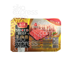 ❄Sliced Beef (Extra Thin) 400g