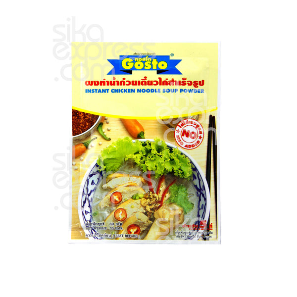 Instant Chicken Noodle Soup Powder 30g