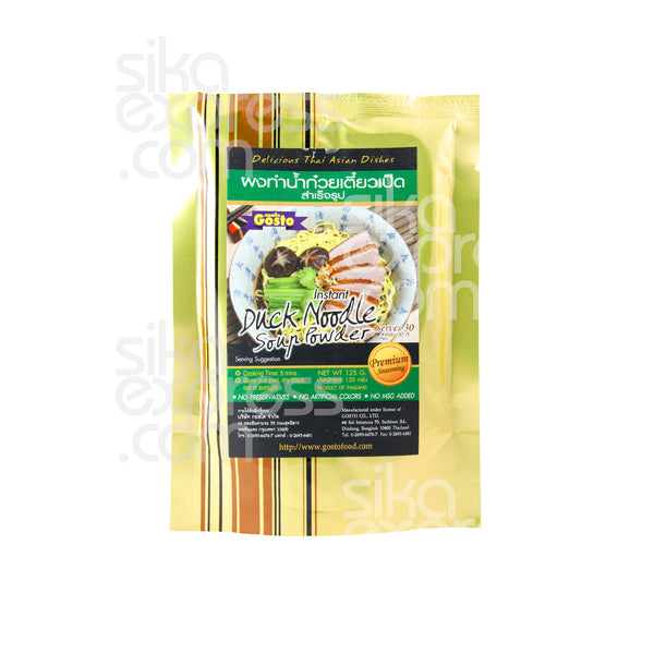 Instant Duck Noodle Soup Powder 125g