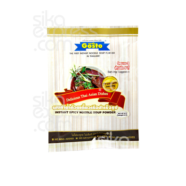 Instant Spicy Noodle Soup Powder 42g