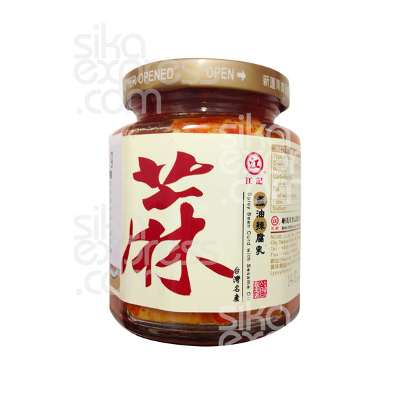 Spicy Bean Curd with Sesame Oil 270g