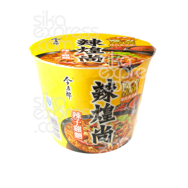 Instant Noodle Bowl: Spicy Chicken Flavour 118g