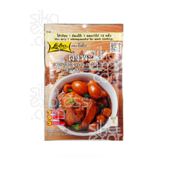 Chinese Five-Spice Blend (Pa-Lo Powder) 65g
